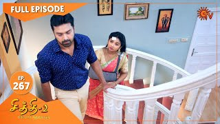 Chithi 2 - Ep 267 | 27 March 2021 | Sun TV Serial | Tamil Serial