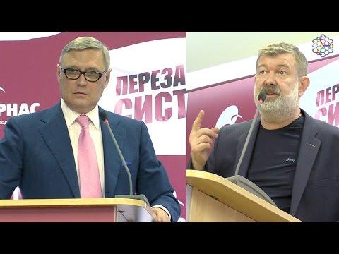 Съезд Парнаса к выборам в Госдуму: перепрошивка
