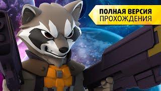Стражи галактики Disney Infinity 2.0 Прохождения на русском (Полная версия)