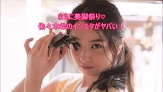 モデルとして絶大な支持を得ている佐々木希さん。女優としても活躍の場...