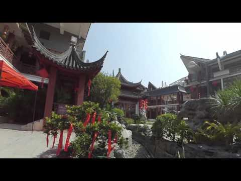 Chinese Holidays: Spring Festival [EN]