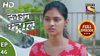 Crime Patrol Satark Season 2 - Ep 46 - Full Episode - 16th September, 2019