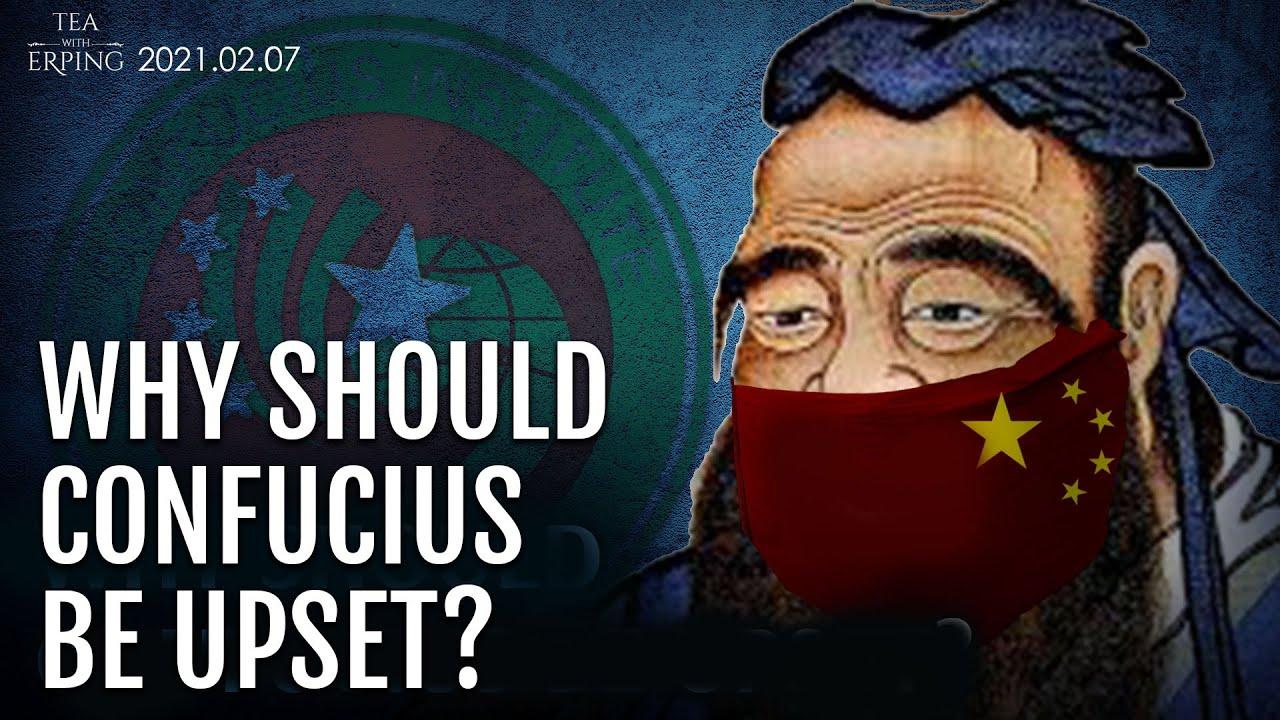 Confucius Institutes: Why Should Confucius Be Upset? | Tea with Erping