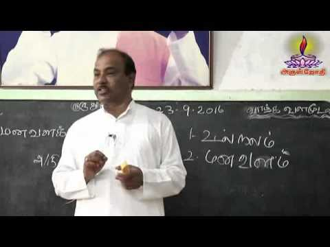 Manavalakalai Introduction - Tamil Speech - திரு. Muralidharan Avl - Arul Jothi TV