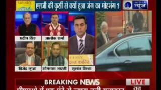 badi bahas why najeeb jung resigns as lieutenant governor of delhi?