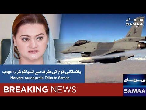 Pakistani Qaum Ki Taraf Se India Ko Karara Jawab Maryam Aurangzaib Talks To Samaa | Samaa TV