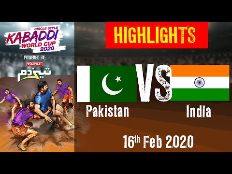 Kabaddi World Cup 2020 Highlights Pakistan Vs India Final - 16 Feb | BSports