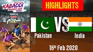 Kabaddi World Cup 2020 Highlights Pakistan vs India Final - 16 Feb | BSports