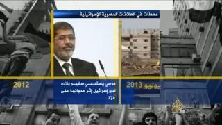 بين فتور وجمود.. محطات العلاقة بين مصر وإسرائيل