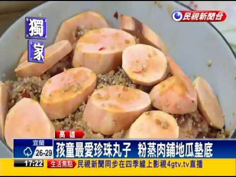 歸亞蕾妹妹擬辦眷村菜慶典 邀林全來嚐鮮-民視新聞