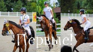 VLOG:Соревнования!❤️Три дня в призах!🏆/Equestrian Blog🦄