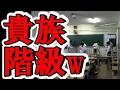 【海外の反応】驚愕!!日本食に感動しっぱなしの外国人!【日本大好き外国人】【Japan Style】