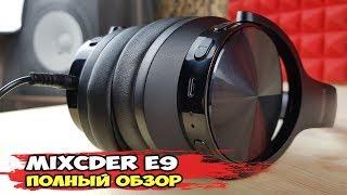 Mixcder E9: полноразмерые беспроводные наушники