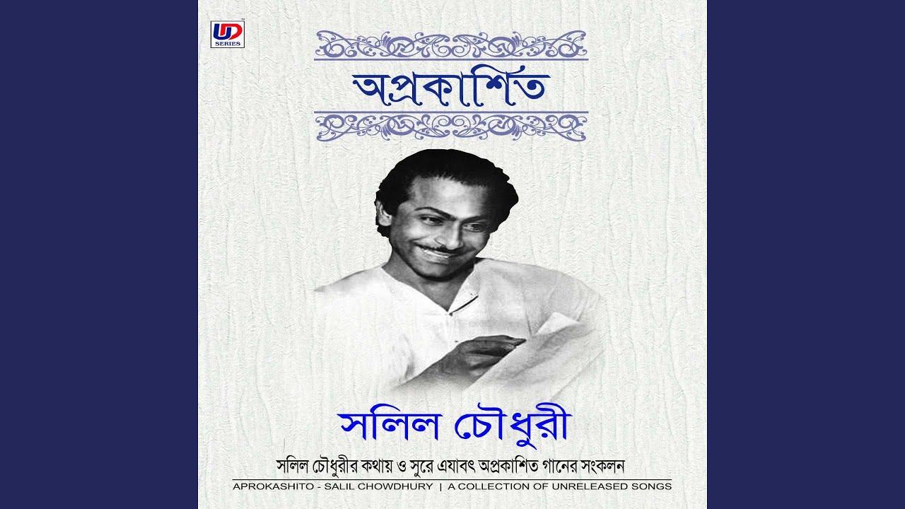 O Dadabhai Murti Banao