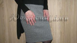 Вязаная юбка, спицами