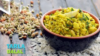 Mixed Sprouts Poha (Healthy Breakfast) by Tarla Dalal