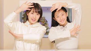 MCはモーニング娘。'17の工藤遥、つばきファクトリー秋山眞緒 カントリ...