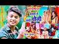 Prince Priya मरवा में लाठी गोली हमरे से खेतौ गे - Marwa Me Lathi Goli - New Maithili Video Song