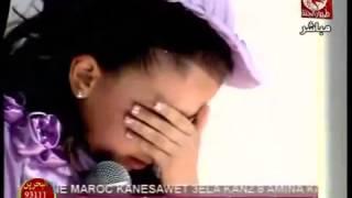 Download Video beautiful girl Chaimae hadara  sing MP3 3GP MP4