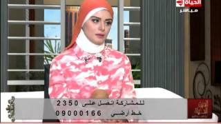 برنامج الدين والحياة - د.إيهاب عيد - كيفية تخلص طفلك من مص أصبعه - Aldeen wel hayah