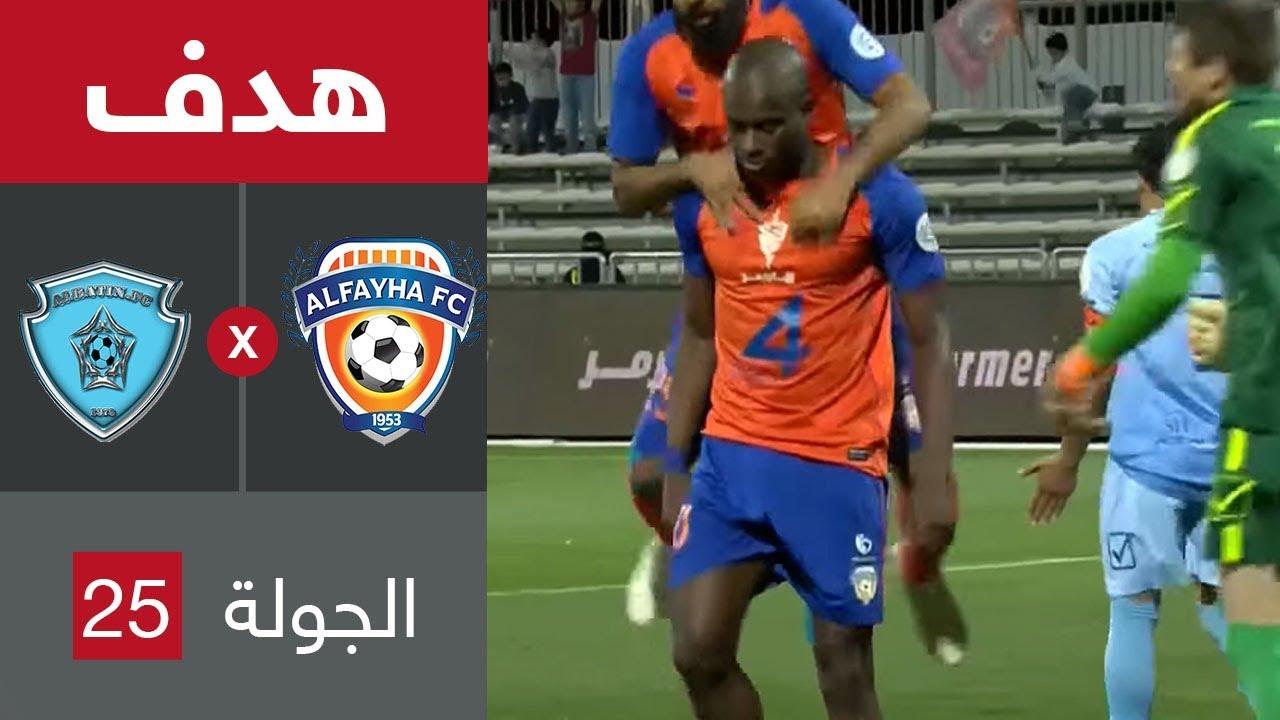 هدف الفيحاء الثاني ضد الباطن (دانيلو أسبريا) في الجولة 25 من دوري كأس الأمير محمد بن سلمان للمحترفين