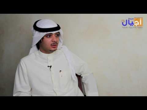لقاء خاص مع منسق القائمة العلمية في كلية العلوم عبدالله شداد المطيري
