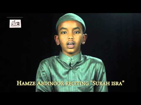 Beautiful Quran recited by young student