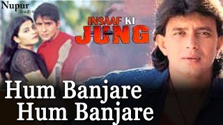 Download Hindi Video Songs - Hum Banjare Hum Banjare | Mithun | Insaaf Ki Jung | Hindi Romantic Song | Nupur Audio