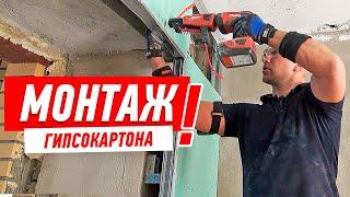 Монтаж фальш стены из гипсокартона своими руками в современном ремонте квартир