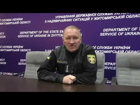Суспільне Житомир: Біля лікарень Житомира та області встановили намети для прийому хворих на СОVID-19 людей