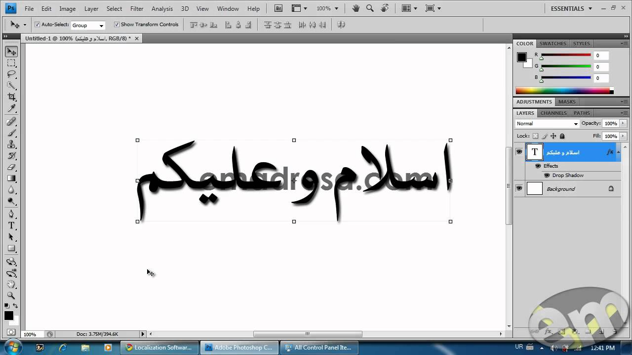 Writing Urdu in Photoshop Without INPAGE URDU with emadresa