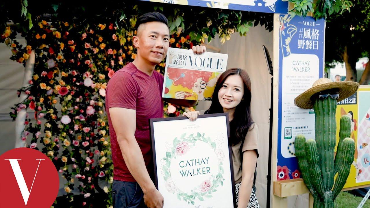國泰人壽Cathay Walker健康派對,萬人齊心挑戰「野餐日之謎」,一步步走出夏日新時尚!
