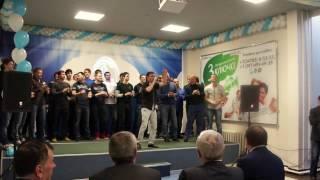 MARIO FORBES - Торос Чемпион (Live)