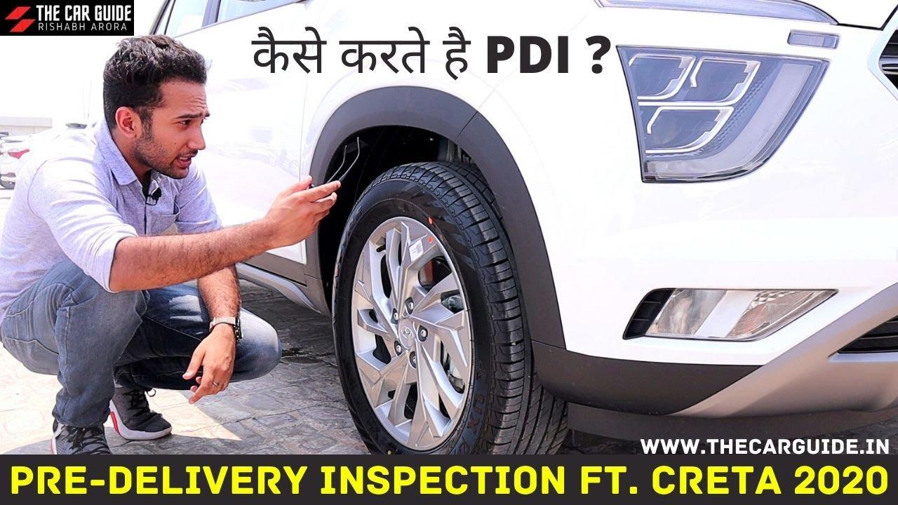 Download कैसे करते है PDI 🤔 Pre Delivery Inspection ft. Hyundai Creta 2020 😲 Nayi car lene se pehle Dekhe 🔥