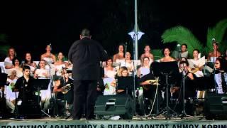 Άρνηση, Μ. Θεοδωράκης - ATTIKA