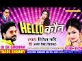 New Jai Bhim Dj Songs  Ritesh Pandey V/S Antra Singh  Full Bass And Tuing Mix  Dj Sk Singham