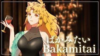 【歌ってみた】Bakamitai - Yakuza OST || @Riksa Dhirendra【NIJISANJI ID】 's arrangement【Nara Haramaung】