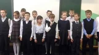 4Б МКОУ СОШ №10 Нижнеудинск Дети России голосуют за мир. Цель ООН №16