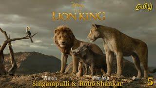 The Lion King - Tamil : : Timon & Pumbaa Scene 5