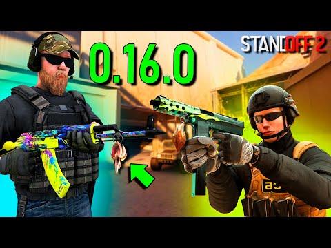 ЧТО ДОБАВЯТ В ОБНОВЛЕНИЕ 0.16.0??? КОГДА ВЫЙДЕТ И ЧЕГО СТОИТ ЖДАТЬ!!! STANDOFF 2 / СТАНДОФФ 2