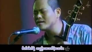 ေလးျဖဴ - မာယာ ကာရာအိုေက (Layphyu - Artifice Karaoke)