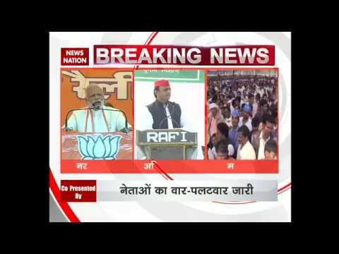 Dangal 5: BJP attacks SP over Gayatri Prajapati