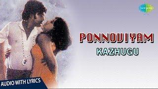 Ponnoviyam Song Lyrics  Kazhugu  Rajinikanth  Ilaiyaraaja Hits  S.janaki  Panchu Arunachalam