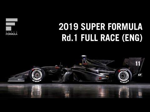 SUPER FORMULA - ROUND 1 SUZUKA 2019 - LIVE With English Commentary