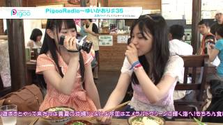 http://ondemand.pigoo.jp/products/detail.php?product_id=26002 1日だ...