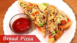 Bread Pizza Recipe | Quick and Easy Bread Pizza  | Tasty Bread Pizza Recipe | Breakfast Recipes