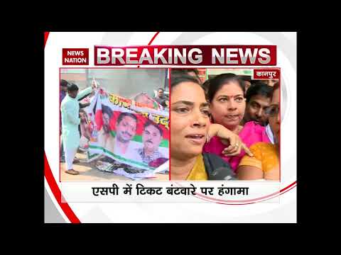 SP workers stage protest over demand of tickets, burn party office at Kanpur