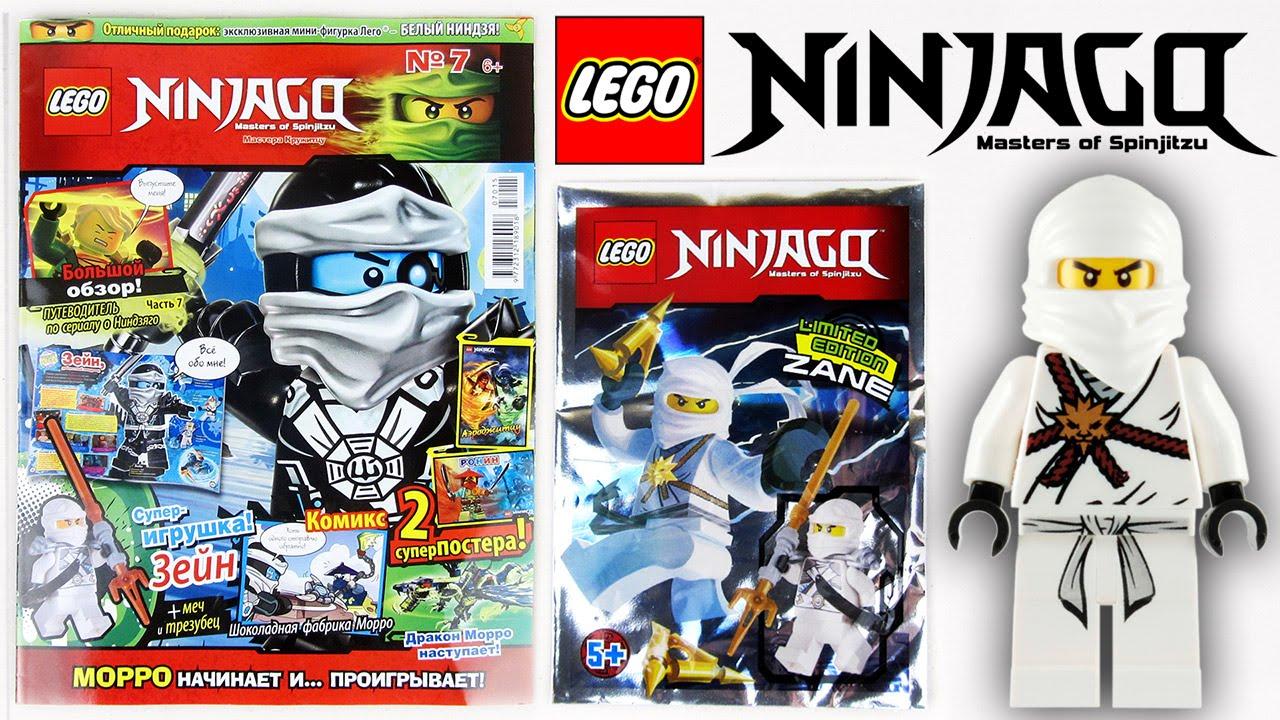 Купить конструктор лего ninjago в интернет-магазине. ☝ оригинальная серия конструкторов lego ниндзяго для настоящих любителей приключений.