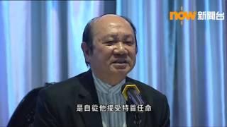 詹培忠:不滿梁振英涉嫌收受UGL酬金