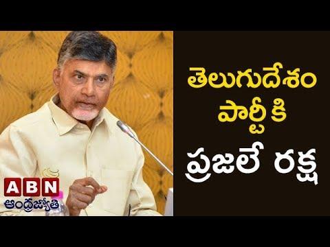 CM Chandrababu Naidu Responds On Pawan Kalyan Comments Against TDP Govt | ABN Telugu